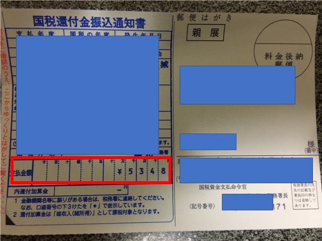 f:id:SawayakaJiro:20210317053848p:plain