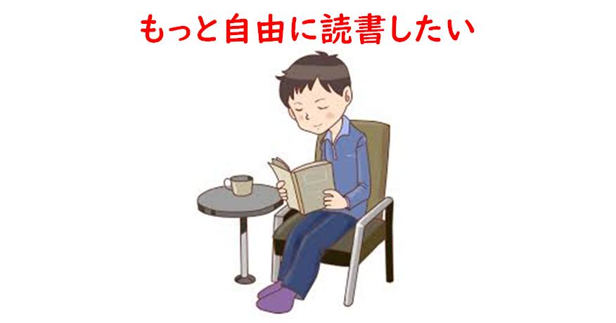 f:id:SawayakaJiro:20210319083112p:plain