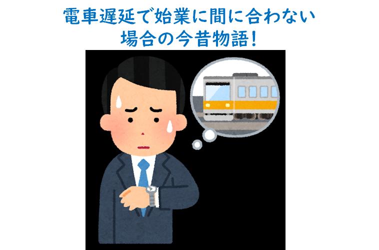 f:id:SawayakaJiro:20210321025302p:plain