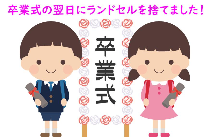 f:id:SawayakaJiro:20210321032447p:plain