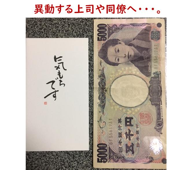 f:id:SawayakaJiro:20210321034137p:plain