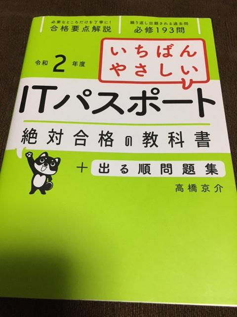 f:id:SawayakaJiro:20210419044200p:plain
