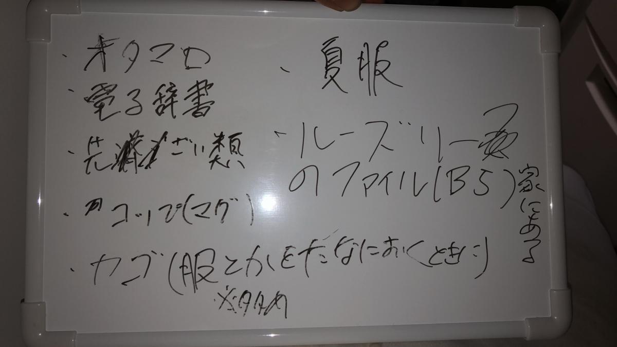 f:id:SawayakaJiro:20210515060113p:plain