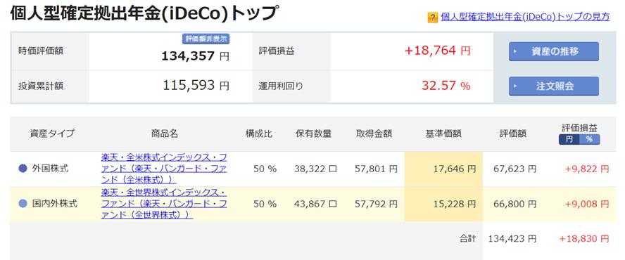 f:id:SawayakaJiro:20210702050324p:plain