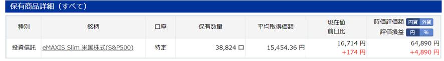 f:id:SawayakaJiro:20210704060821p:plain