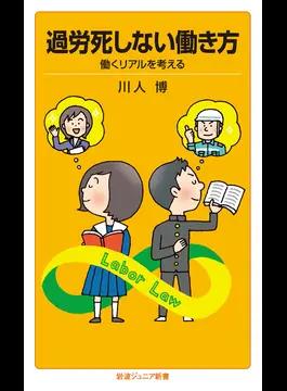 f:id:SawayakaJiro:20210708044033p:plain
