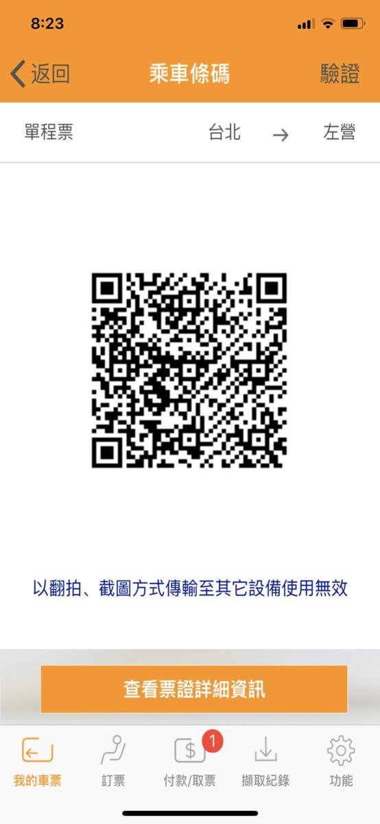 f:id:Saya_i:20190717210753p:plain