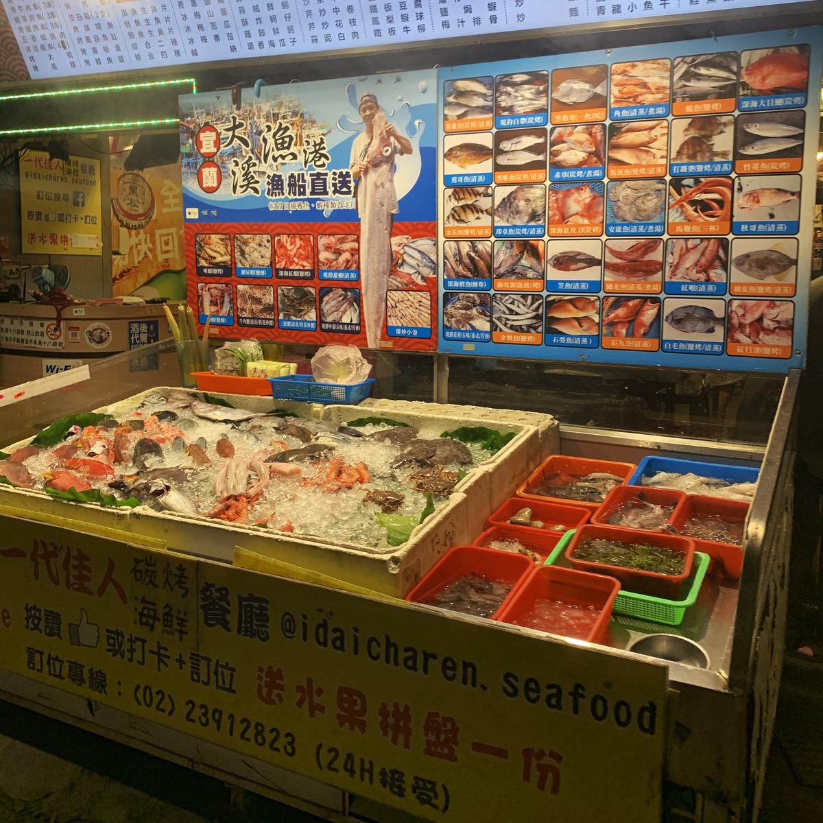 たくさんの魚が並ぶ熱炒の店先