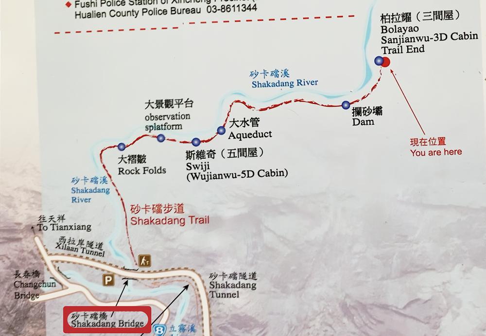 砂卡礑歩道の地図