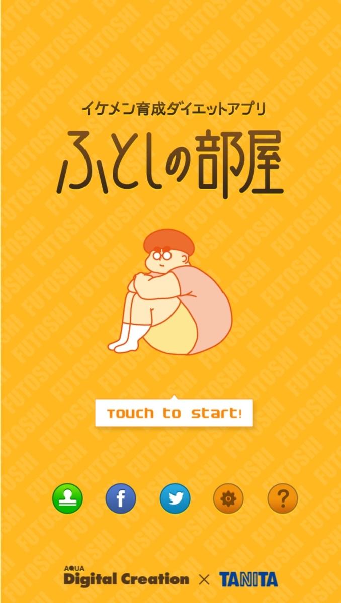 f:id:Sayacchi:20190612232925j:plain