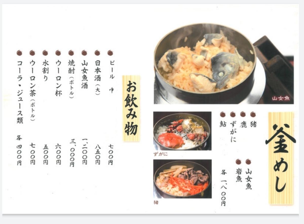 f:id:Sayacchi:20191117152034j:plain