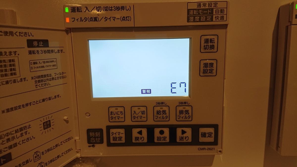 f:id:Sayacchi:20200315180122j:plain