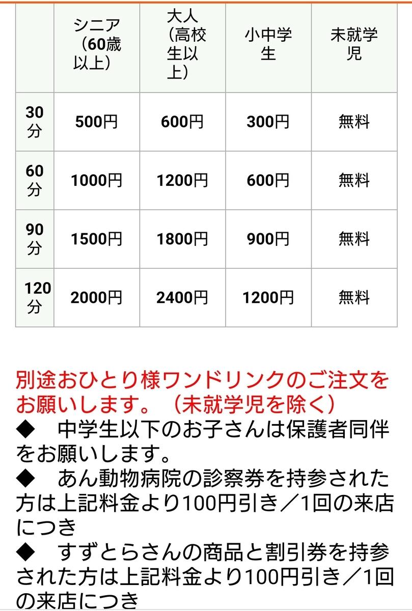 f:id:Sayacchi:20200621005800j:plain
