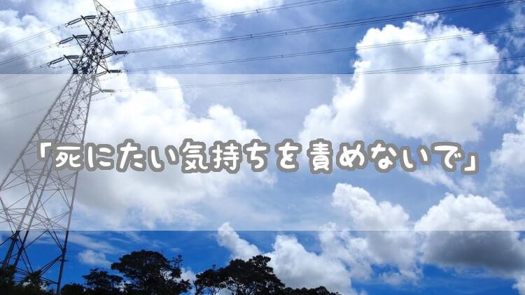 f:id:SayuLog:20170915181901j:plain