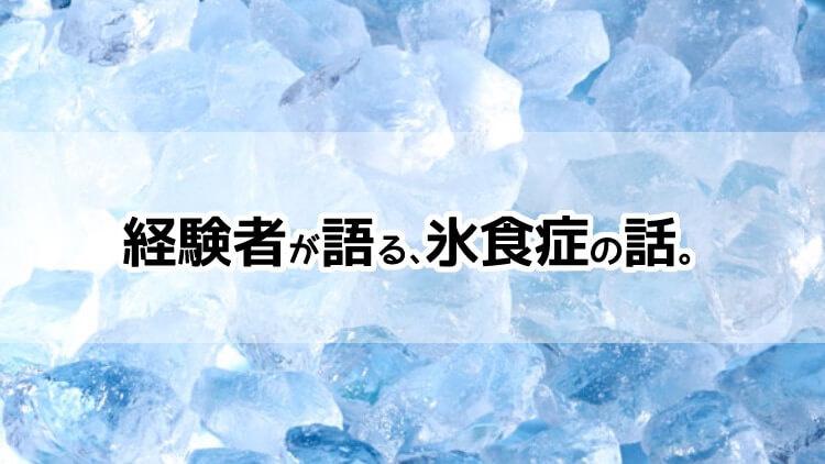 f:id:SayuLog:20170915183227j:plain