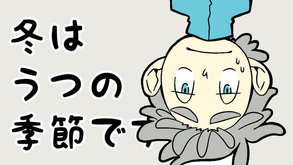 f:id:SayuLog:20171221164810j:plain