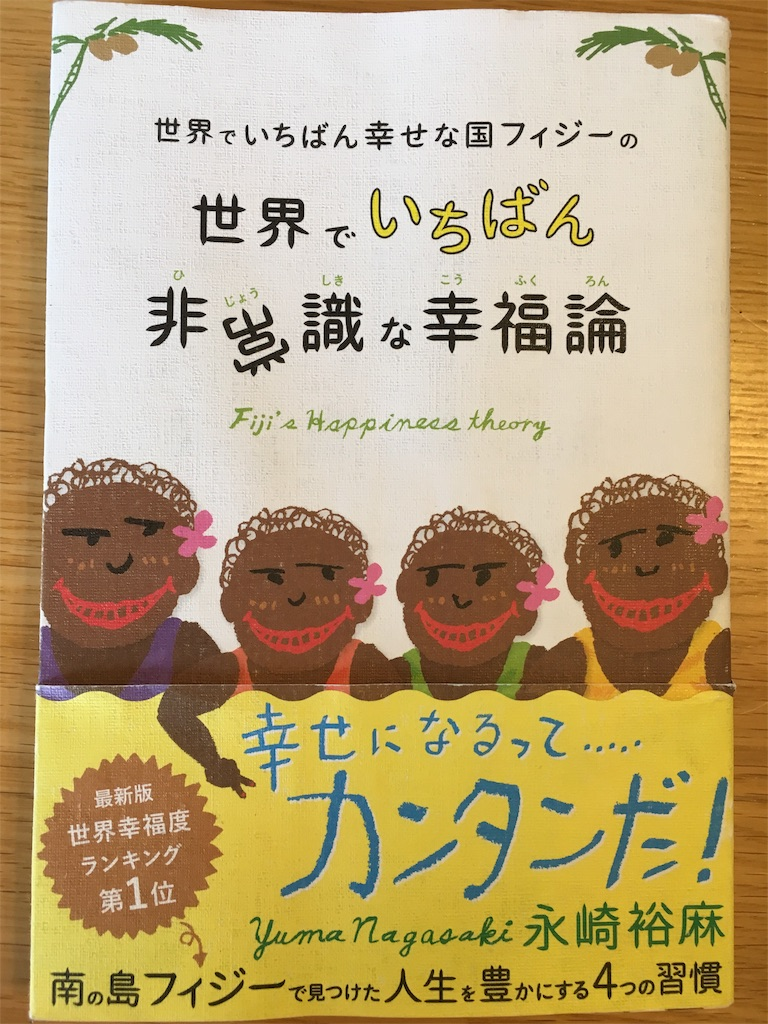 f:id:SayuriYamamoto:20170530100958j:image