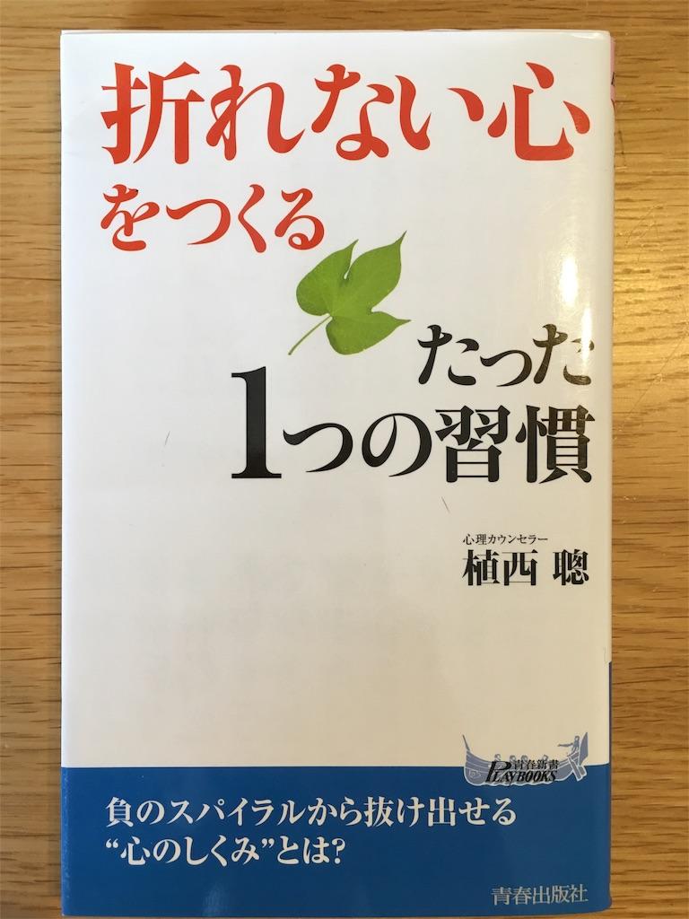 f:id:SayuriYamamoto:20170530101122j:image
