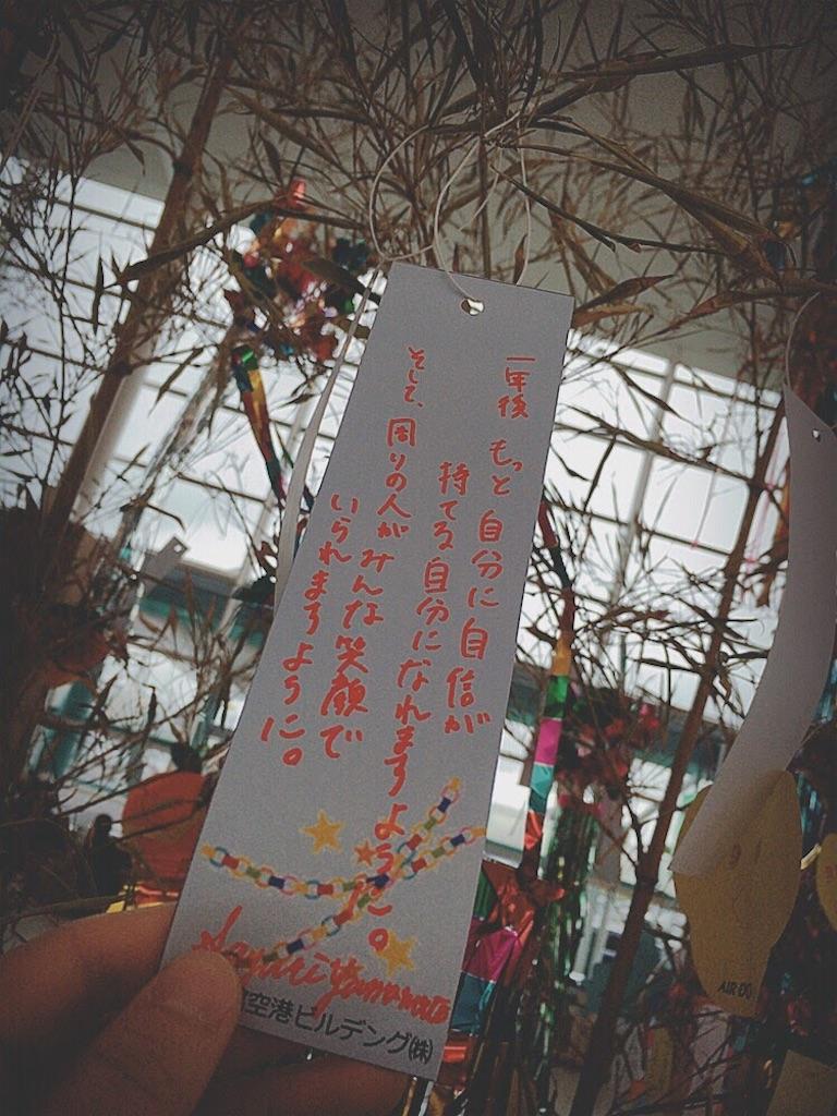 f:id:SayuriYamamoto:20171023144127j:image