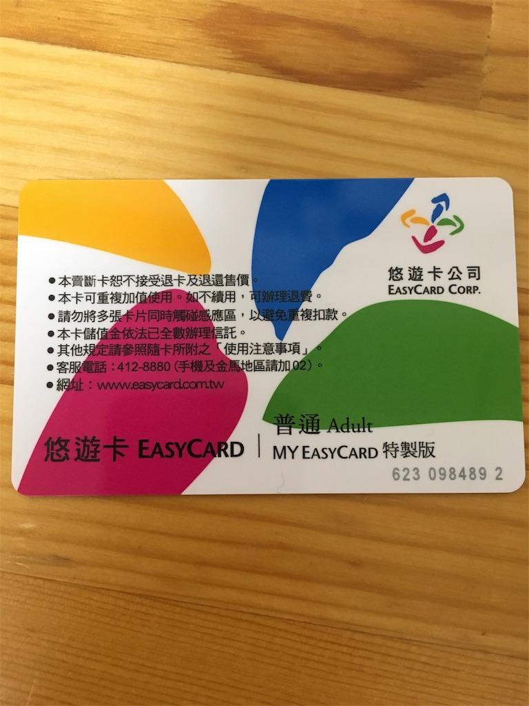 f:id:SayuriYamamoto:20171216162458j:image