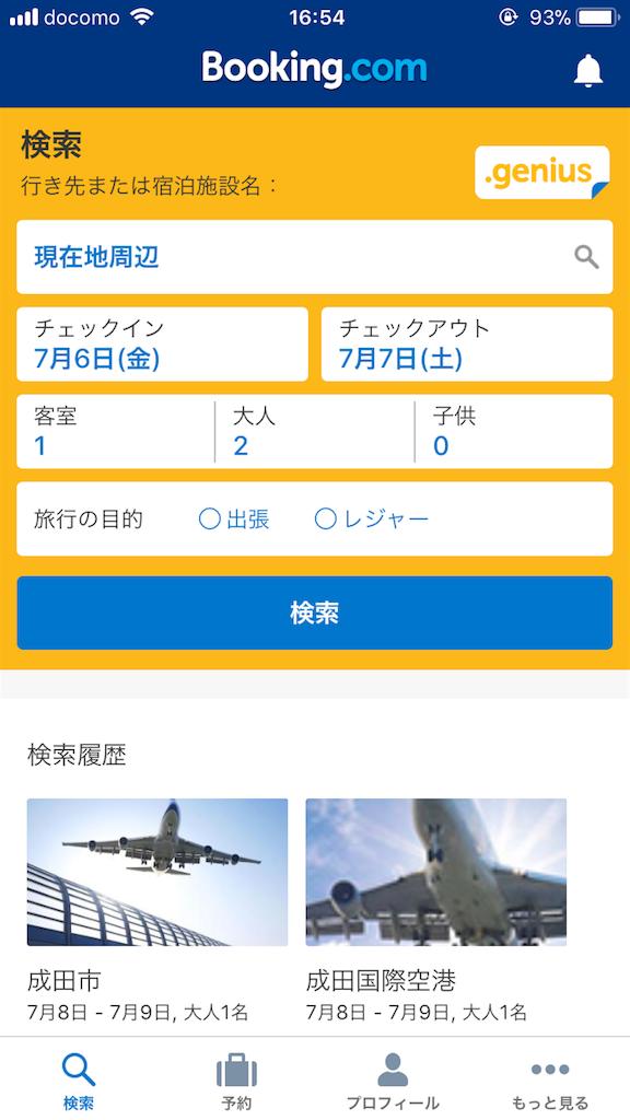 f:id:SayuriYamamoto:20180706165454p:image