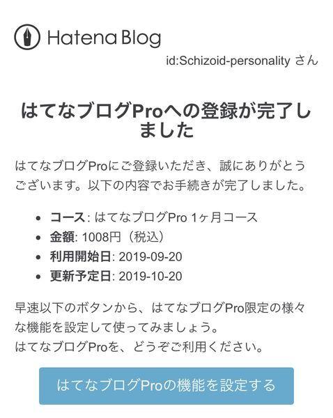 f:id:Schizoid-personality:20190920140956j:plain