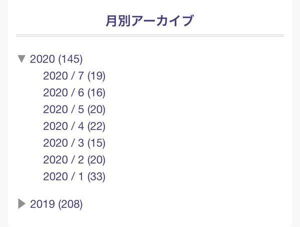 f:id:Schizoid-personality:20200820111458j:plain