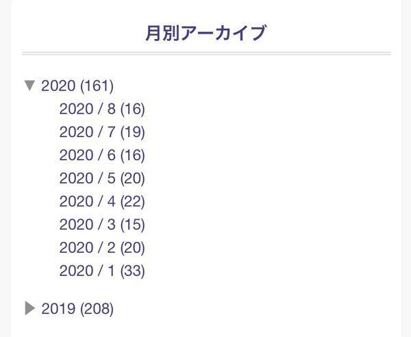 f:id:Schizoid-personality:20200901111431j:plain