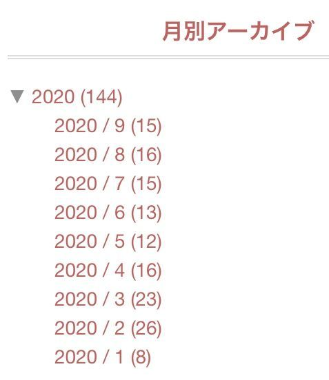 f:id:Schizoid-personality:20201001140406j:plain
