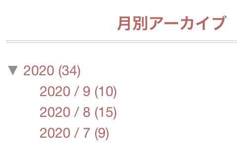 f:id:Schizoid-personality:20201001140411j:plain