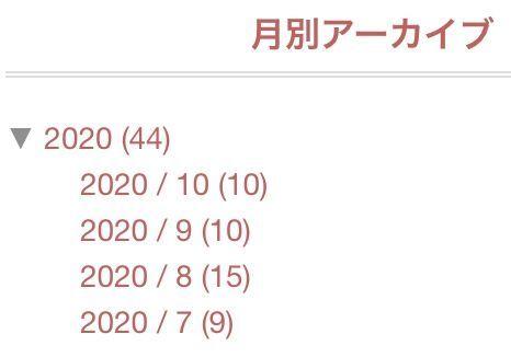 f:id:Schizoid-personality:20201102145915j:plain