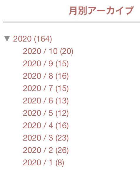 f:id:Schizoid-personality:20201102145919j:plain