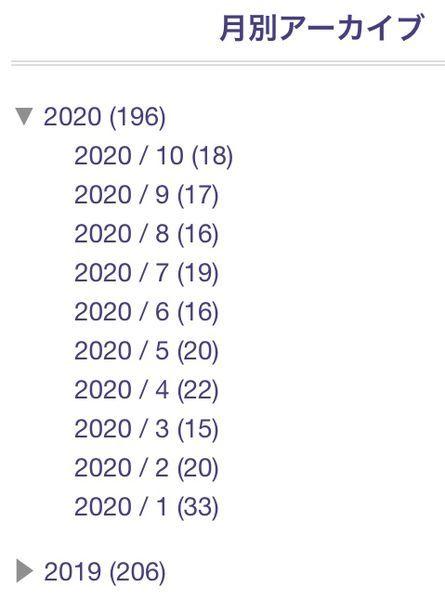 f:id:Schizoid-personality:20201102145928j:plain