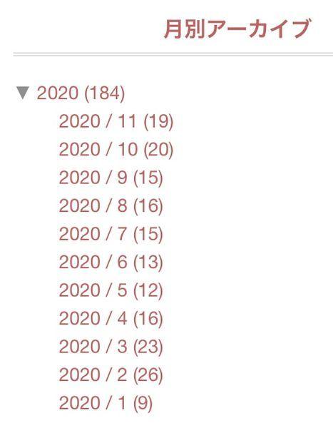 f:id:Schizoid-personality:20201201092152j:plain