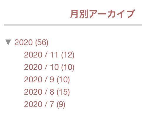 f:id:Schizoid-personality:20201201092156j:plain