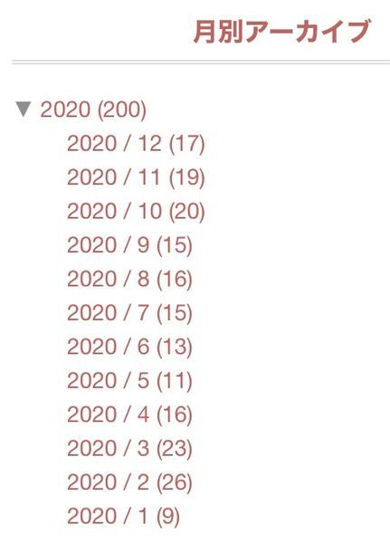 f:id:Schizoid-personality:20210104185841j:plain