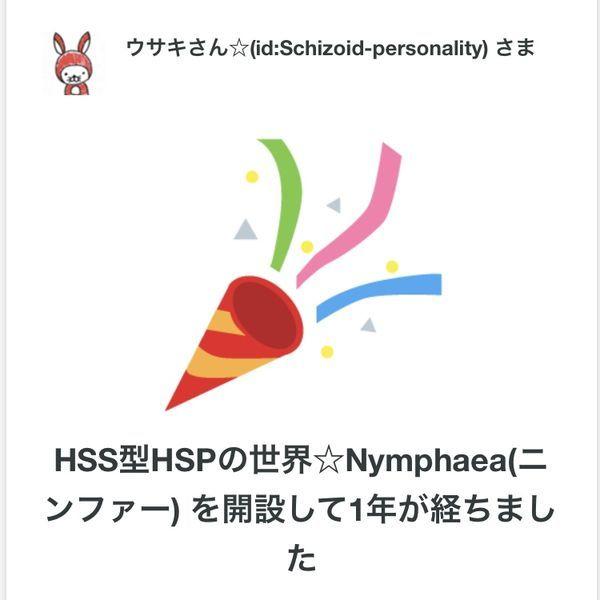 f:id:Schizoid-personality:20210121085230j:plain