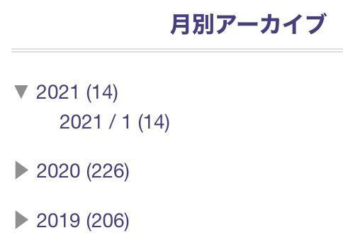 f:id:Schizoid-personality:20210202112158j:plain