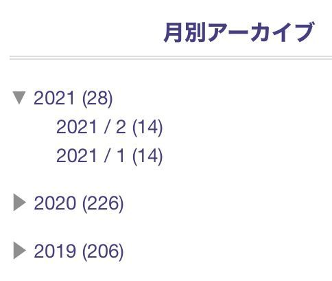 f:id:Schizoid-personality:20210303120947j:plain