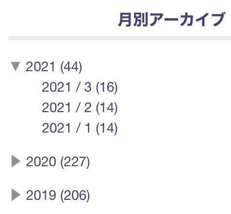 f:id:Schizoid-personality:20210402120825j:plain