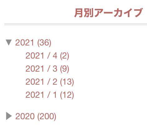 f:id:Schizoid-personality:20210507110007j:plain