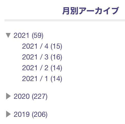 f:id:Schizoid-personality:20210507110012j:plain