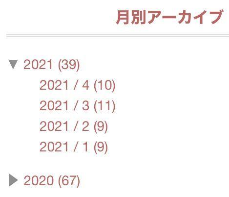 f:id:Schizoid-personality:20210507110015j:plain
