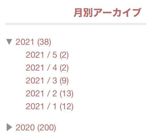 f:id:Schizoid-personality:20210601085904j:plain
