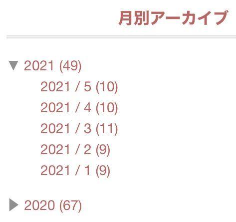 f:id:Schizoid-personality:20210601085907j:plain