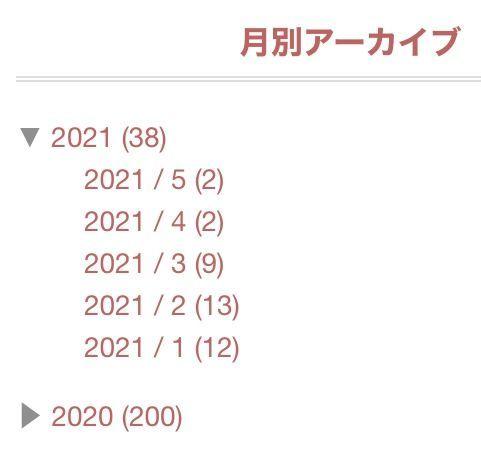 f:id:Schizoid-personality:20210701105823j:plain