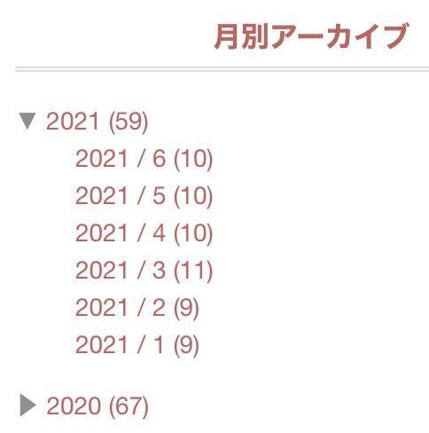 f:id:Schizoid-personality:20210701105827j:plain
