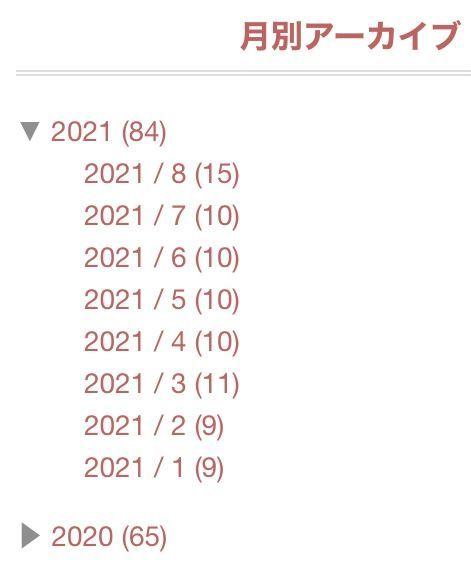 f:id:Schizoid-personality:20210901133259j:plain