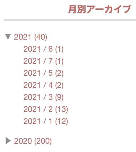 f:id:Schizoid-personality:20210901133303j:plain