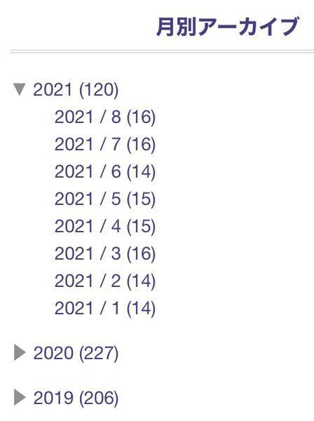 f:id:Schizoid-personality:20210901133307j:plain